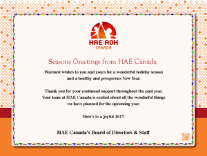 hae_canada_seasons-greetings